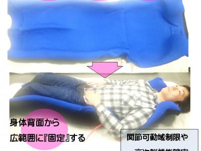 第16回東京都作業療法学会